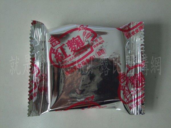 義美紅麴養生薄餅-4.JPG