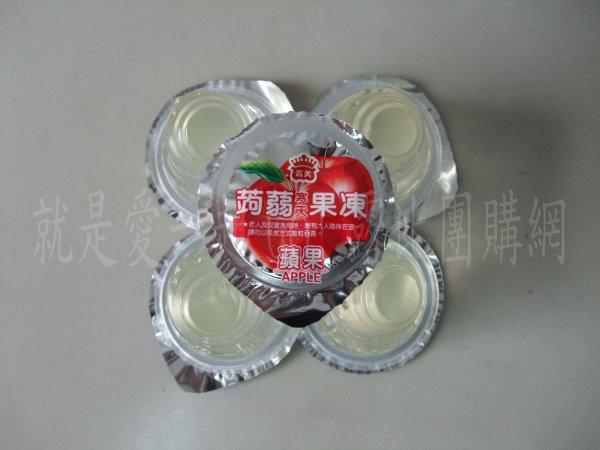 義美蒟蒻寒天果凍蘋果-3.JPG