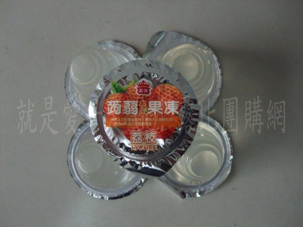 義美蒟蒻寒天果凍荔枝-3.JPG