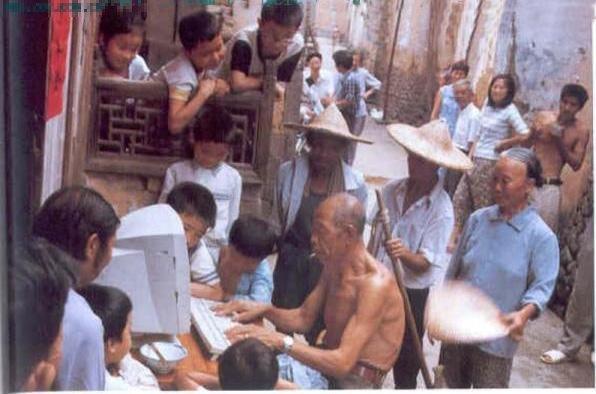 傳說中的電腦高手.jpg