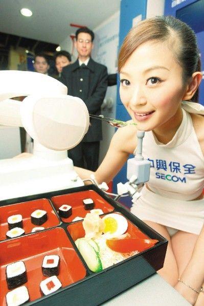 自動餵食機器人.jpg