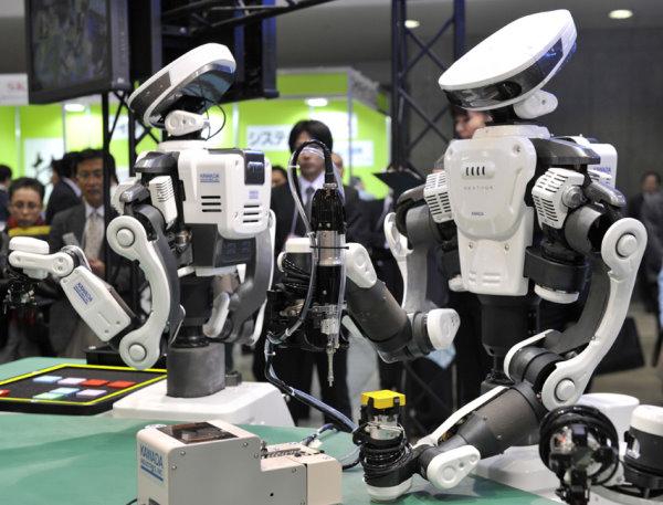 2009 國際機器人展-1.jpg