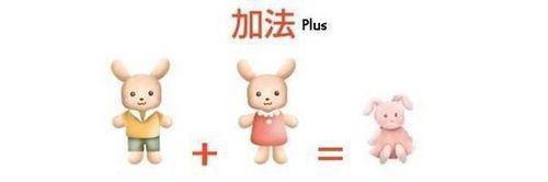 有趣的公式1.jpg