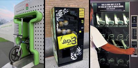 奇特的自動販賣機-1.jpg