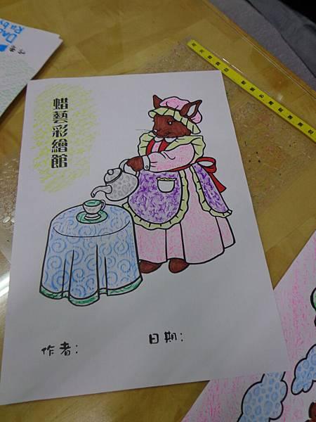 DSC03208.jpg
