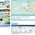 教學07-河口湖東日本.jpg