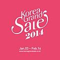 2014韓國購物季、在韓國享受購物樂趣.jpg