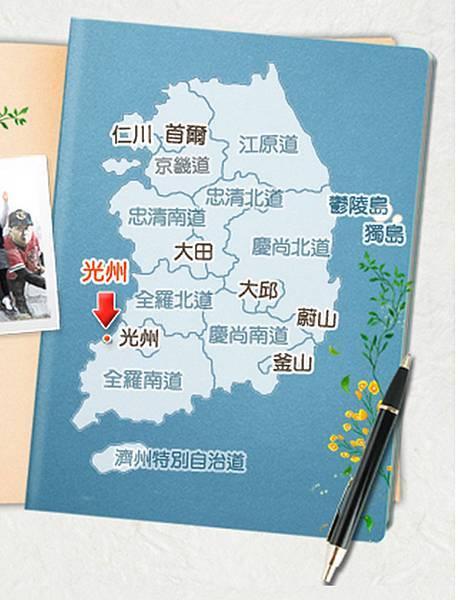 韓國全市區圖.jpg