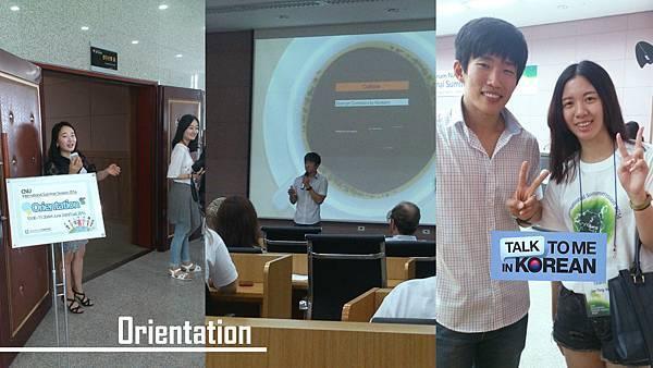 0624_Orientation.jpg