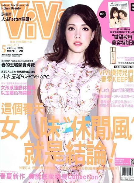 201505 Vivi (1).jpg