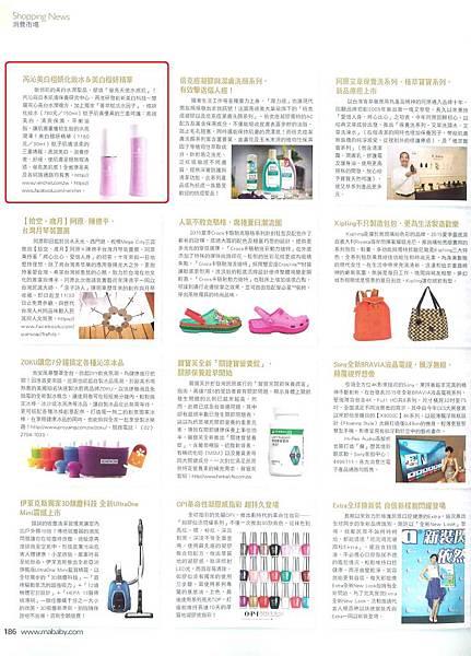 2015育兒生活六月 (2).jpg
