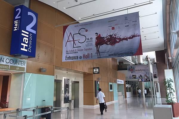 2015馬來西亞美容展 (10)