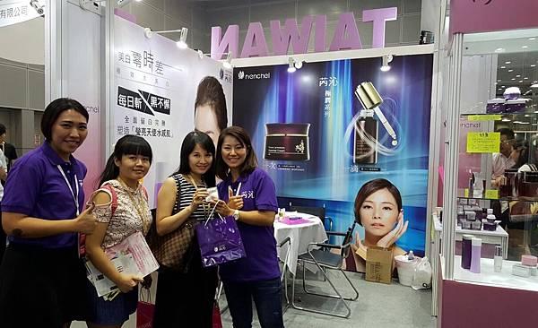 2015馬來西亞美容展 (22)
