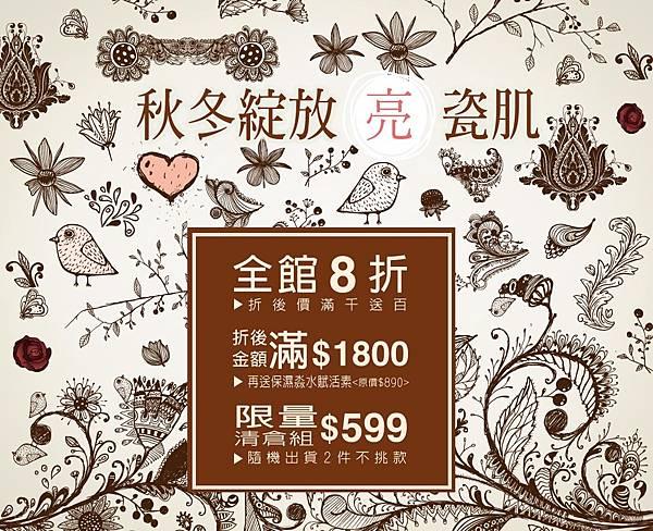 BNs_購物車1080x878_LINE.jpg