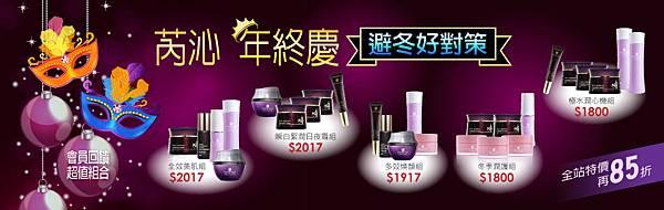 ShopCart_Pixnet950x300px.jpg