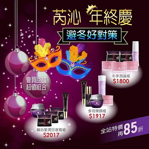 ShopCart_IG900x900px.jpg