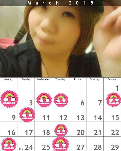 calendardea668b79b6caac0d82833b216006e4bc4e86a2f_副本