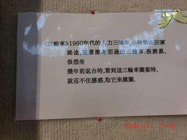 CIMG4238.JPG