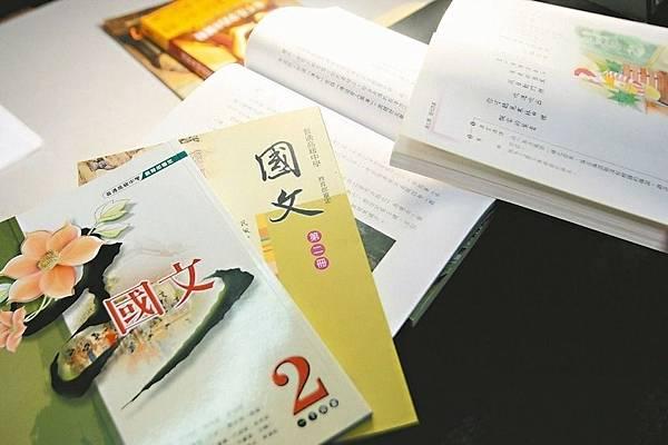 國文課本.jpg