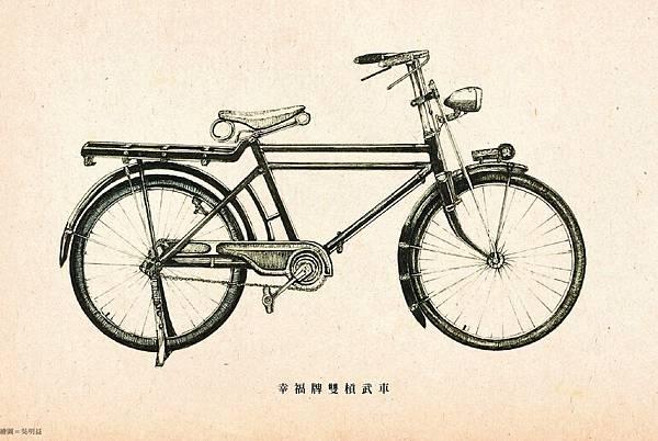 單車失竊記.jpg