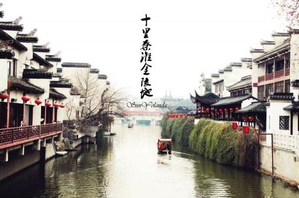 秦淮河.png