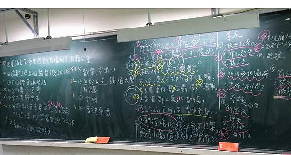 黑板.png
