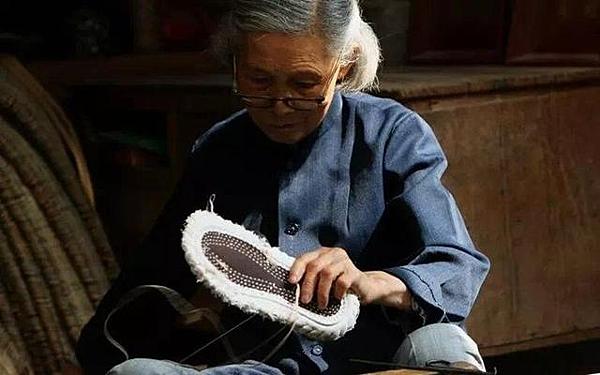 縫鞋.png