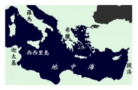 地中海.png