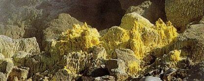 硫磺.jpg