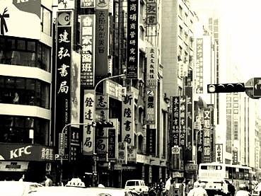 重慶南路.jpg