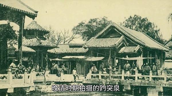 濟南.png