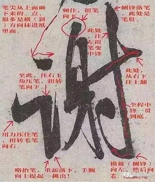 米芾.png