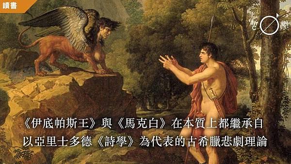 希臘神話.jpg