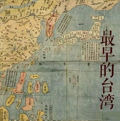 坤輿萬國全圖:台灣.png
