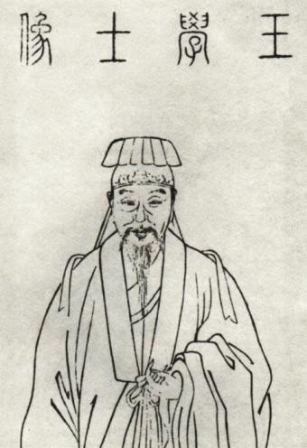 王禹偁.png