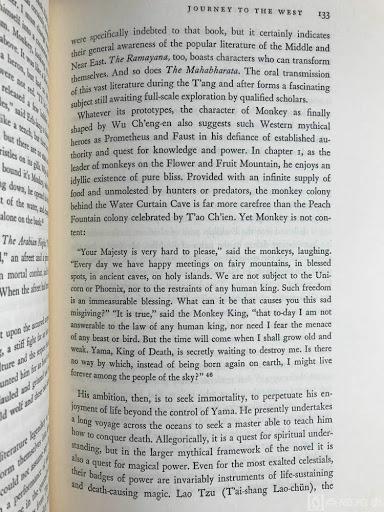 夏志清中國古典小說.png