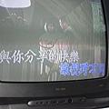 遊覽車上的KTV