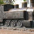 集集滴銅像火車