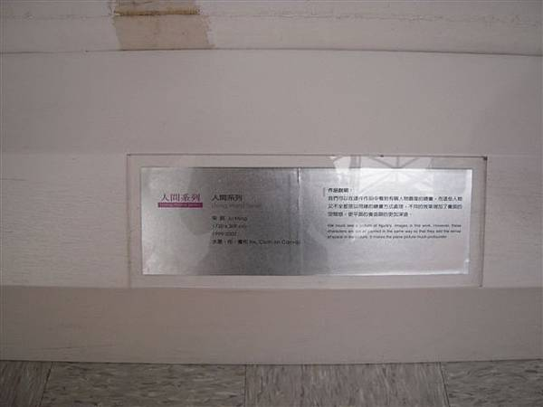 朱銘美術館038.jpg