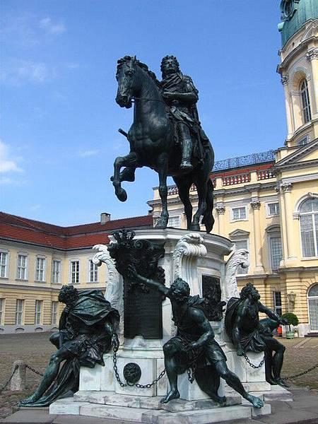腓特烈大帝雕塑