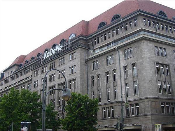 歐洲最大百貨公司