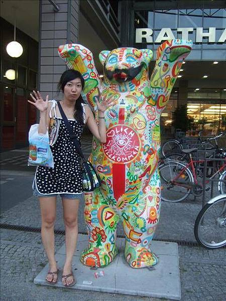 柏林代表-熊
