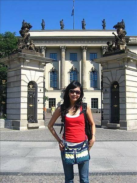 德第一學府-洪堡大學