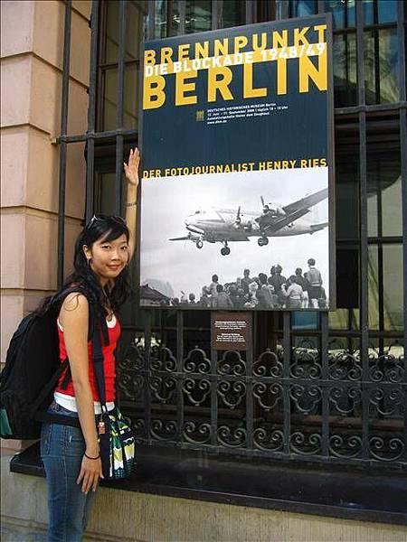 德國歷史博物館外面的海報