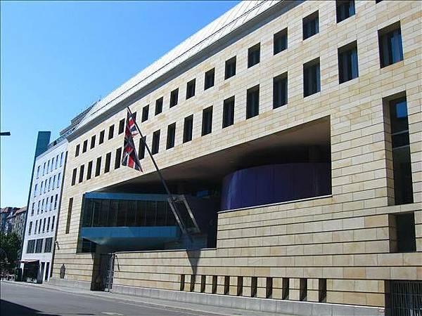 英國大使館