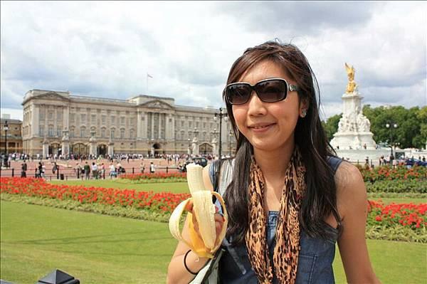 香蕉跟白金漢宮很不搭