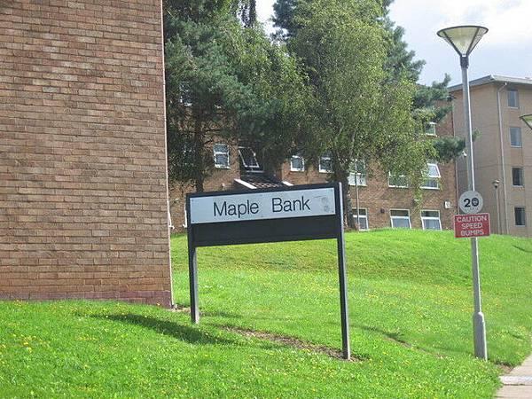宿舍名稱Maple Bank