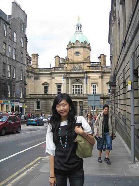 蘇格蘭銀行總部