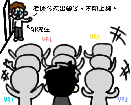 4y10_1