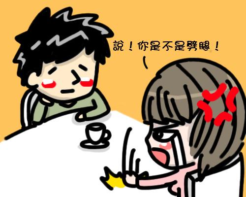 淡定_01